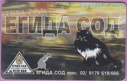 Télécarte Bulgarie °° Mobika 100 Pulses - Chat Et Souris 8018   –  RV - Bulgarie
