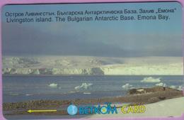 Télécarte Bulgarie °° Betkom 3 Units Antartic N°1 - R 51BULDO13711 –  RV - Bulgarie