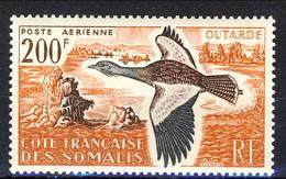 Costa Dei Somali Posta Aerea 1960 N. 28 F. 200 MNH Cat. € 30 - Unused Stamps