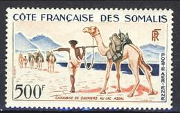 Costa Dei Somali Posta Aerea 1962 N. 29 F. 500 MNH Cat. € 33 - Unused Stamps