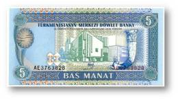 TURKMENISTAN - 5 MANAT - ND ( 1993 ) - Pick 2 - UNC. - Serie AE - 2 Scans - Turkmenistan