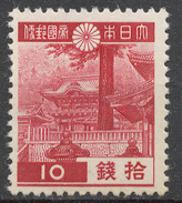 Japan 262* DEFINITIVES, YOMEI GATE