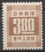 Japan 392** DEFINITIVES