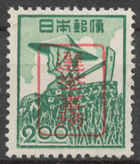 Japan 413I* DEFINITIVES