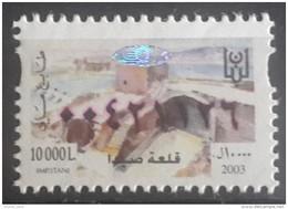 Lebanon 2003 Fiscal Revenue Stamp 10000 L - MNH - Saida Fortress - Lebanon