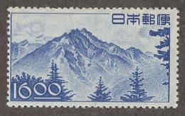 Japan 431** DEFINITIVES, MOUNT HODAKA
