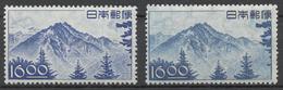 Japan 431+ 441** DEFINITIVES, MOUNT HODAKA