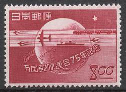 Japan 465** 75th ANNIV. OF THE UPU