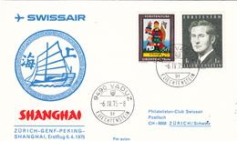 Vaduz Zurich Genève Pekin Shanghai 1975 - Inaugural Flight Swissair - 1er Vol Erstflug - Beijing Peking - 1949 - ... République Populaire