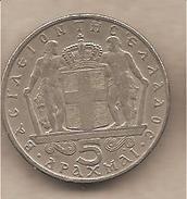Grecia - Moneta Circolata Da 5 Dracme - 1966 - Grecia
