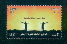 EGYPT / 2015 / 25 JANUARY REVOLUTION / TAHRIR SQUARE / MNH / VF - Ongebruikt