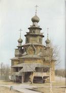 CPM Russie, Souzdal Eglise De La Transfiguration - Double - Russia