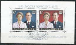 D- BL N° 11, Noces D'argent Grand Duc Jean Et Josephine Charlotte, Obliteration 1er Jour