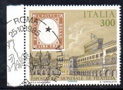 XP244 - REPUBBLICA 1985,  ESPOSIZIONE ITALIA 85 : SARDEGNA  Usato - 6. 1946-.. Repubblica
