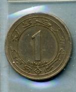 1987-1962 1 DINAR - Algeria