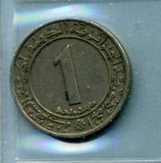 1964 1 DINAR 20 ème - Algérie
