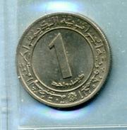 1972 1 DINAR - Algérie