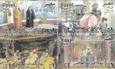 Stamps EGYPT 2014 WORLD HERITAGE DAY . THE AGRICULTURAL MUSEUM MNH */* - Nuovi