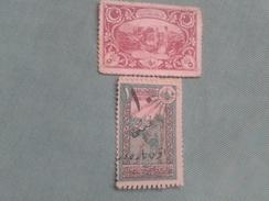 2 TIMBRES OTTOMAN UTILISE COMME PETITE MONNAIE - 1858-1921 Impero Ottomano