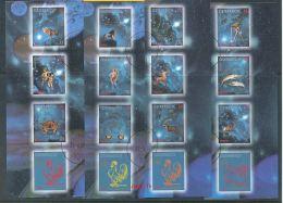 ÖSTERREICH Mi. Nr. 2522-2525, 2539-2542, 2551-2554, 2568-2571 Tierkreiszeichen Und Sternbilder - Used Mi. 64 € - Astrologie