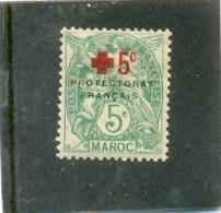 1914 MAROC Y & T N° 59 ( * ) Surchargé. - Maroc (1891-1956)