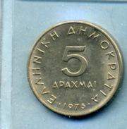 1976 5 Drachmes - Grèce