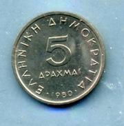 1980 5 Drachmes - Grèce