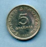 1982 5 Drachmes - Grèce
