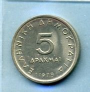 1978 5 Drachmes - Greece