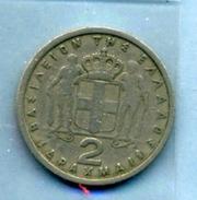 1954 2 Drachmes - Grèce