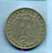 1954 2 Drachmes - Greece