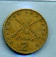 1976 2 Drachmes - Grèce