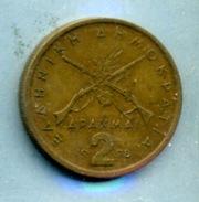 1978 2 Drachmes - Grèce
