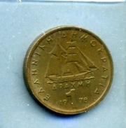 1978 1 Drachme - Grèce