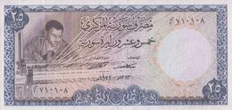 * SYRIA 25 SYRIAN POUNDS 1973 P-96 UNC [SY612c] - Syrië