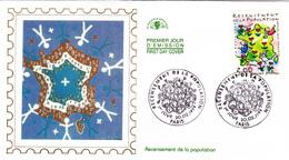 FRANCE    Y.T. N° 3223  Oblitéré - Frankreich