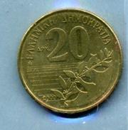 2000 20 DRACHMES - Grèce