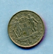 1967  1 DRACHME - Greece