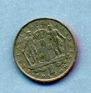 1966  1 DRACHME - Grèce