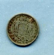 1962  50 LEPTA - Grèce