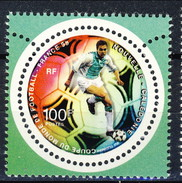 Nouvelle Caledonie 1998 N. 755 MNH Cat. € 2.70 - Nuova Caledonia