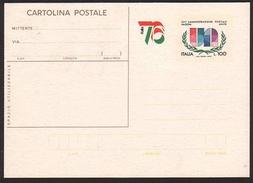 """Cartolina Postale: """"Italia ´76"""" E XXV Amministrazione Postale Dell´O.N.U. - Lire 100  - 1976 - 6. 1946-.. Repubblica"""