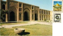IRAQ   BAGDAD  Madrassa Moustansiryah Madrasa Madrasah Medresa  Nice Stamps - Iraq