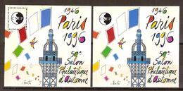 Bloc CNEP 1996 Paris, 50 ème Salon Philatélique D'automne, La Paire ( Numéroté 2105 ) - CNEP