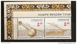 Tadjikistan Tadzikistan 2004 N° 268 / 9 ** Musique, Instrument, Emission Conjointe, Kazakhstan, Corde, Gizhak, Adirna - Tadjikistan
