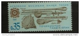 Tadjikistan Tadzikistan 1992 N° 3 ** Musique, Instrument, Folklore, Rabâb, Nagara, Dotâr, Ney, Percussion, Vent, Corde - Tadjikistan