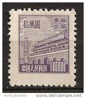 Chine China Nord Est 1950 N° 136 Iso ** Tien-an-Men, Totem, Pont, Batiment, Pékin - 1941-45 Northern China
