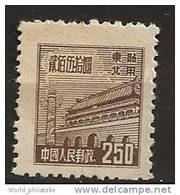 Chine China Nord Est 1951 N° 154 Iso ** Tien-an-Men, Japon, Totem, Pont, Batiment - 1941-45 Northern China