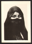 Islam Religion Muslim Woman Photo 6x9 Cm  #21701 - Islam