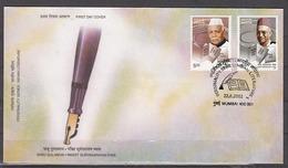 INDIA 2002, Indian Literature, Writers, Babu Gulabrai, S Vyas, FDC Set 2v, MUMBAI Cancellation - FDC